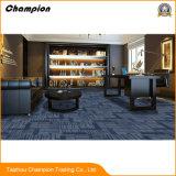 最もよい価格の装飾的なループパイル・カーペットのタイル、PVC裏付けが付いているナイロンオフィスの契約のカーペットのタイル