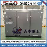 Buon compressore d'aria fisso della vite di industria pesante di risposte 120HP