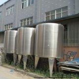 El tanque de acero inoxidable para el alimento