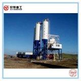 Planta de mistura de concreto com a Siemens PLC