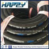 Mangueira de borracha hidráulica trançada de alta pressão do fio de aço da venda quente