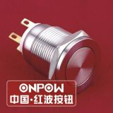 Onpow Anti-Vandal Push Button (LAS1GQ, 19mm, CER, RoHS)