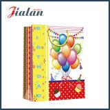 Bolsas de papel de empaquetado del regalo del portador de las compras del cumpleaños del globo por encargo