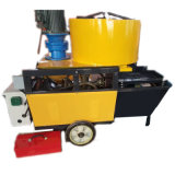 COの熱い販売のセメント乳鉢の噴霧機械