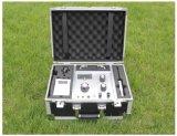 Подземный детектор шахты Epx9900 детектора металла длиннего ряда глубокой глубины