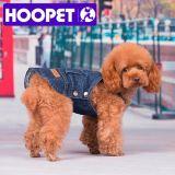 Вскользь Dog Jean Vest, Pet Clothes для Dog