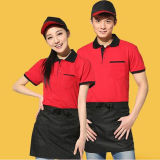 Customized Logo Embroidery를 가진 100%년 면 Polo Shirts