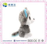 Hot Sale Talking Dog Animal Plush Toy électronique
