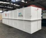 Colis de déchets hospitaliers et cliniques Usine de traitement de l'eau, type de dispositif de traitement des eaux usées souterrain