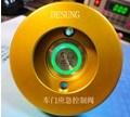 Interruptor pulsador para el área de la puerta de la industria automóvil