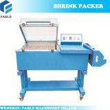 2 en 1 Machine d'Emballage Rétractable pour les petites Carton (FB5540A)