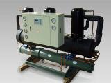 Unidad refrigerada por agua del compresor refrigerante para la cámara fría
