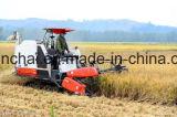 [55كو] [75هب] [ديسل نجن] لأنّ حصاد معدّ آليّ [4ك6-75م22]