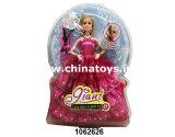 12.5 de  Stevige Baby van Doll - het Stuk speelgoed van het Meisje van de pop (1062626)