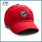 Modificar la gorra de béisbol y el sombrero de la insignia para requisitos particulares del bordado