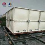 El FRP atornillado depósito de agua para el almacenamiento de agua para la planta química