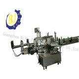 高速二重側面の分類機械