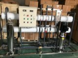 Industrial RO Water Systemのための4040 FRP Membrane Vessel