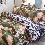 2017新しいデザインベストセラーの寝具の一定のホーム織物