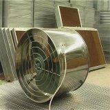 Los fans de circulación de gases de efecto