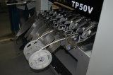 Высокоскоростная машина размещения выравнивания летания (факел)