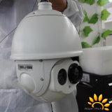 Dual Sensor Hidden Camera IR Dome Camera