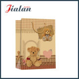 Toy Bear imprimé Brown Kraft Paper Shopping Gift Paper Bag