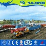 Julong中国の専門の工場カッターの砂の浚渫船