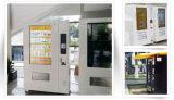 주문을 받아서 만들어진 냉장된 결합 식사와 음료 자동 판매기