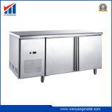 صنع وفقا لطلب الزّبون الصين [هيغقوليتي] جهاز إطار فولاذ معدن خزانة