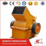 Trituradora de martillo pequeño para el carbón de piedra/cemento/aplastando con el bajo precio