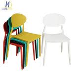 現代安い余暇のGardenspaceのセービングPPのプラスチック椅子