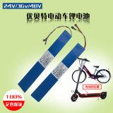 Der Leistungs-24V 12ah Batterie Lithium-Ionenbatterie-des Satz-LiFePO4 für E-Fahrrad Batterie