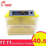 Retenant 96 oeufs automatiques d'incubateur de poulet d'oeufs (YZ-96)