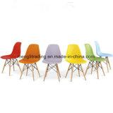 Colorida réplica Silla de Ocio