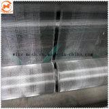 Серебряным покрытием алюминиевая сетка для окна экрана