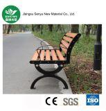 長い生命時間WPC公園の椅子