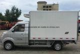 Piccolo camion di conservazione frigorifera di Jbc 3 tonnellate di camion Vaccine di trasporto
