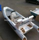 Liya 660の贅沢で堅く膨脹可能なボートの乗客の余暇の肋骨のボート