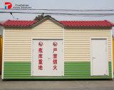 주문을 받아서 만들어진 장비 선적 컨테이너 조립식 가옥 집