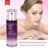 La piel loción hidratante ningún efecto secundario suplemento de vitaminas de extracción de pigmentación natural de la piel loción