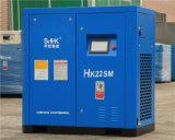 22kw servo pm Type à vis de compresseur d'air à haute efficacité énergétique