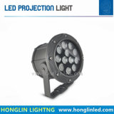 조경을%s Hotsale 12W LED 정원 빛 스포트라이트