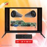 Neuer 19inch 5:4 LED Fernsehapparat SKD (ZYW-190GH-SKR. A8)