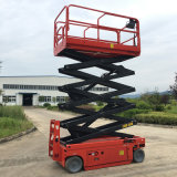 中国の製造者230-380kgは3-14メートルの自動電気上昇を切る