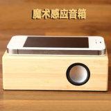 Haut-parleur en bois de résonance magnétique de Bluetooth d'admission magnétique de contact de portable