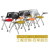 선택권 중첩 의자를 위한 책상을%s 가진 가득 차있는 접히는 유형 알루미늄 훈련 의자