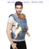 2017熱い販売の赤ん坊の覆いのしょいこ