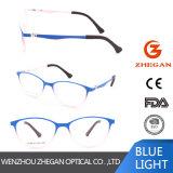 点の商品の熱い販売の新しいモデルの子供の光学ガラス、安い子供の安全ガラス