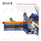 자동적인 PE PP 플라스틱 세탁기 및 재생 선